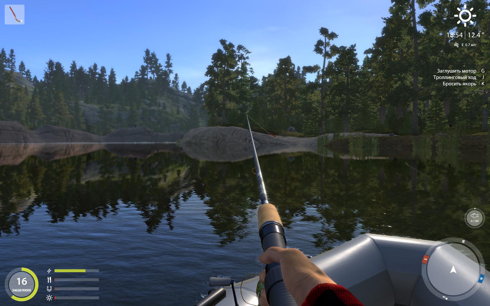 Скачать бесплатно через торрент рыбалку на пк